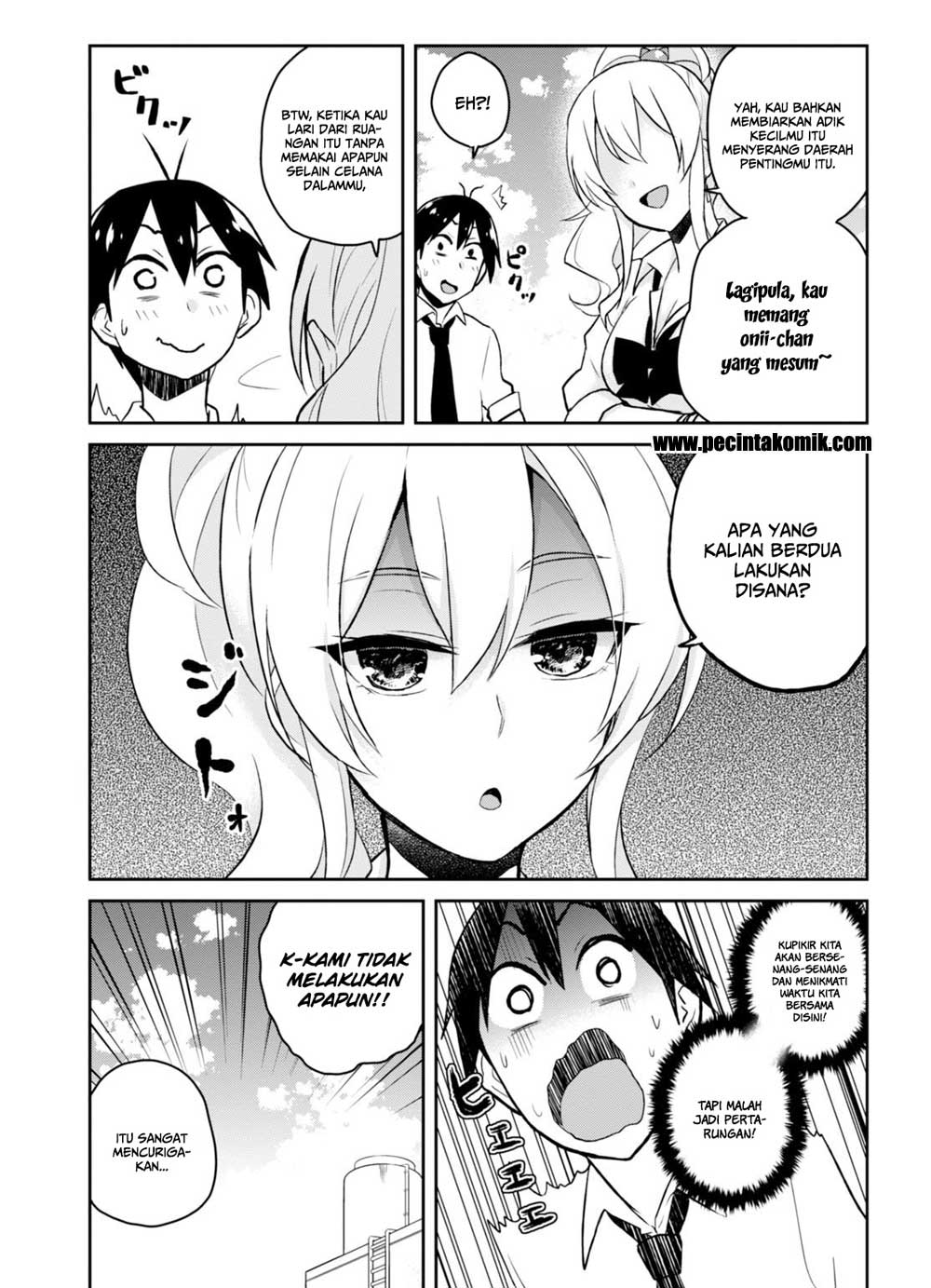 Baca Manga Hajimete No Gal Chapter 31 Bahasa Indonesia