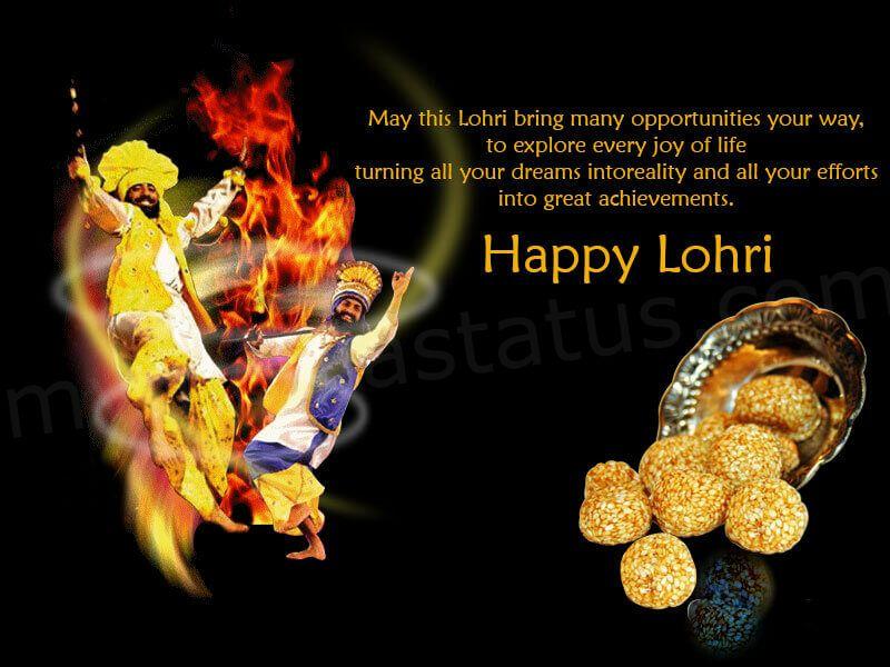 2021 Happy Lohri Wishes, SMS in Punjabi, Hindi, English
