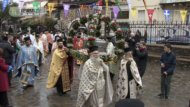 Γιάννενα: Κυκλοφοριακές Ρυθμίσεις Κατά Τις Εκδηλώσεις Εορτασμού Του Πολιούχου Αγίου Γεωργίου
