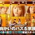 Drama Jepang Muk4i No Bⱥzuru Kazøku Subtitle Indonesia