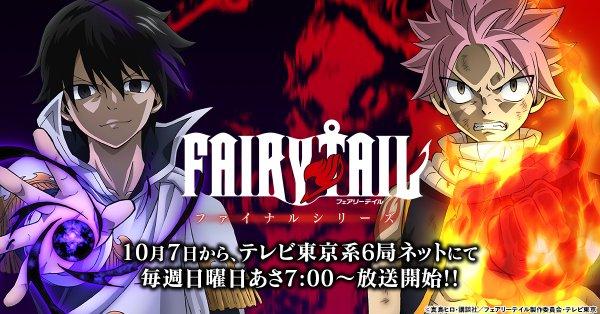 Fairy Tail Anime 2018