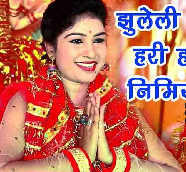 Priyanka Tiwari Bhojpuri Singer Wiki, Biography, Albums, All Songs, Videos, Photos, Priyanka Tiwari Album Mp3 Songs, all albums hit songs or play Ritesh Pandey new albums MP3 songs.