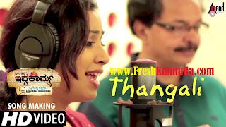 Ishtakamya Kannada Thangali Song Making Video