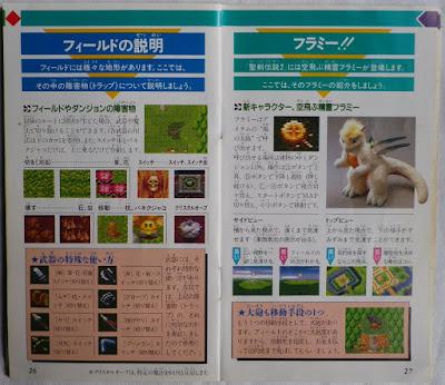Seiken Densetsu 2 - Manual interior