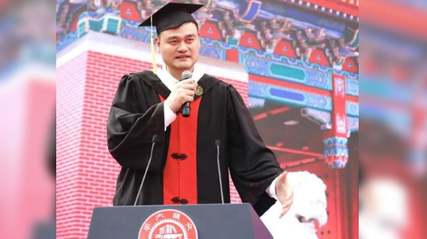 NBA legend Yao Ming finishes college after 7 year