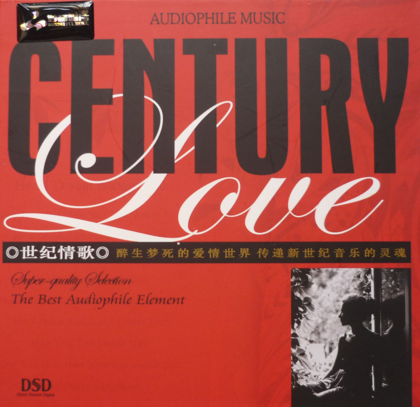 VA - Century Love - China Audiophile (2006)[WAV] - Lossless