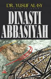 Sejarah Dinasti Bani Abbasiyah