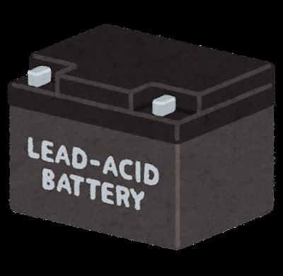 鉛蓄電池のイラスト