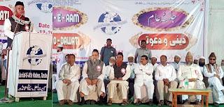 Jamiat-Ahle-Hadees-Jalsa-Tandur