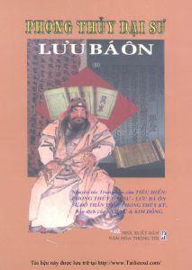 Phong thủy đại sư Lưu Bá Ôn - Tập 1 - Tiêu Hiển