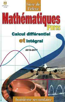 download-calculus-french-book-third-secondary-grade