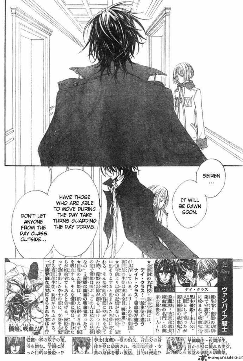 Vampire Knight 037