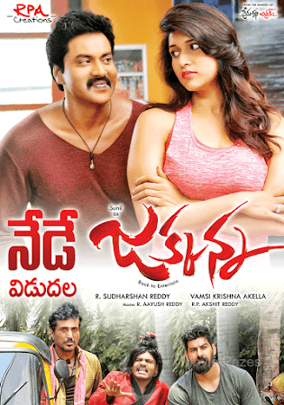 Poster Of Jakkanna In Dual Audio Hindi Telugu 300MB Compressed Small Size Pc Movie Free Download Only At worldfree4u.com