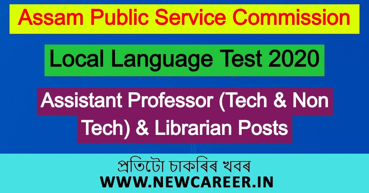 APSC Local Language Test 2020: Apply Online For Assistant Professor (Tech & Non Tech) & Librarian Posts
