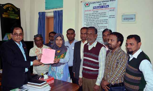 Collect the nomination papers of five candidates including Awami League and BNP