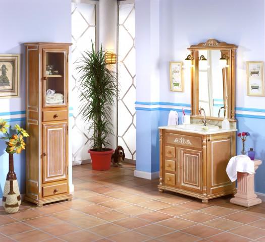 Descuentos factory ba os serie c rdoba vista detallada - Muebles de bano en cordoba ...