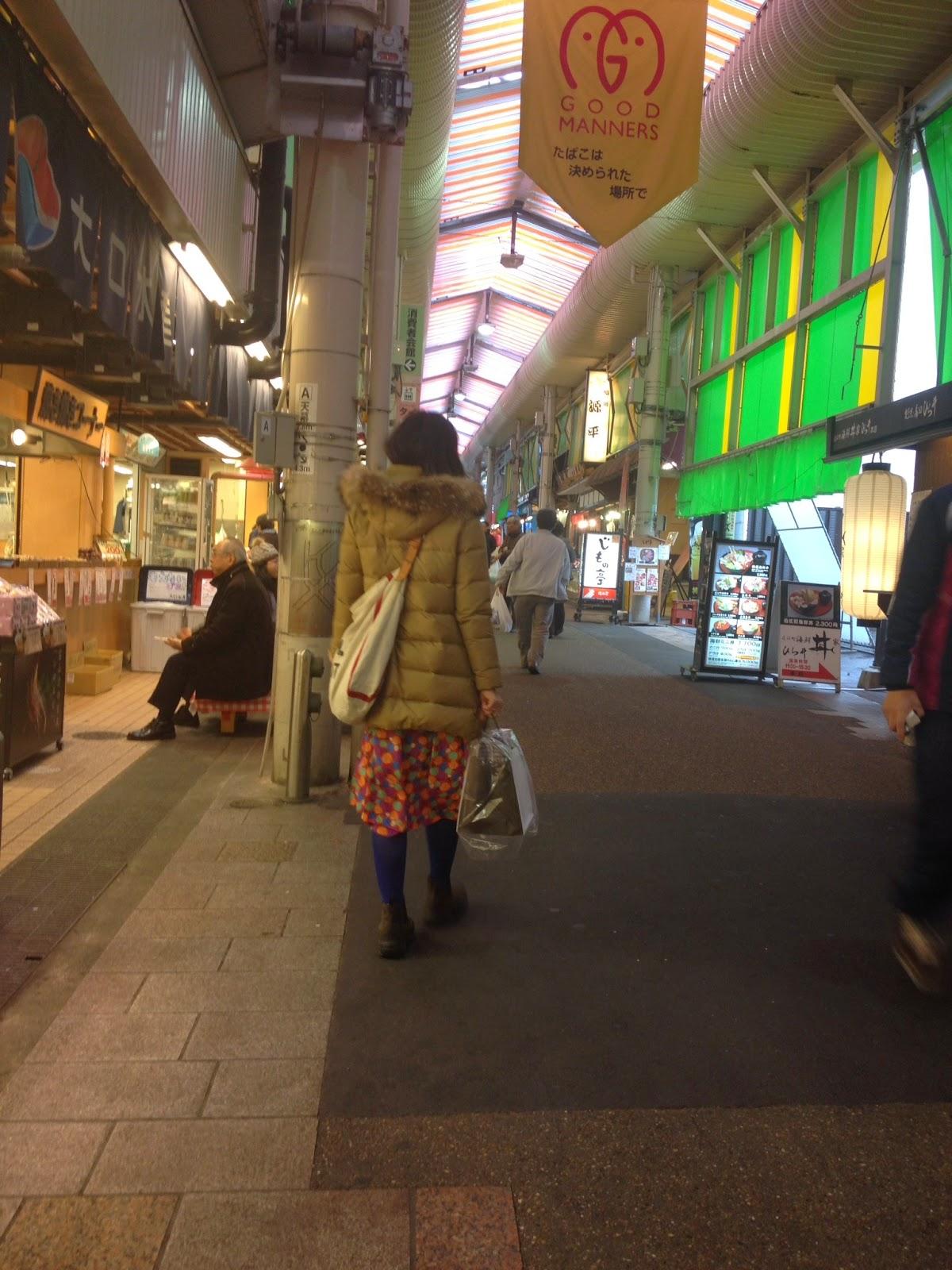 近江超市場1