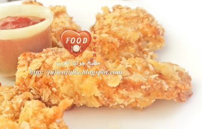 Homemade KFC Chicken Crispy Strips تشيكن كرسبي ستربس كنتاكي