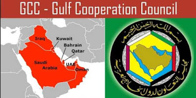 Gulf Cooperation Council Summit