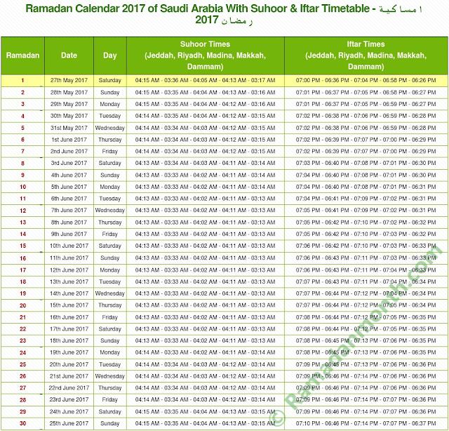 Ramadan Calendar 2017 Saudi Arabia (التقويم رمضان 2017 المملكة العربية السعودية)