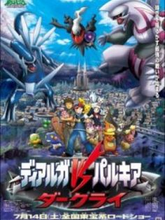 Pokemon Movie 10: Dialga VS Palkia VS Darkrai - Pokémon Movie 10: The Rise of Darkrai (2007)