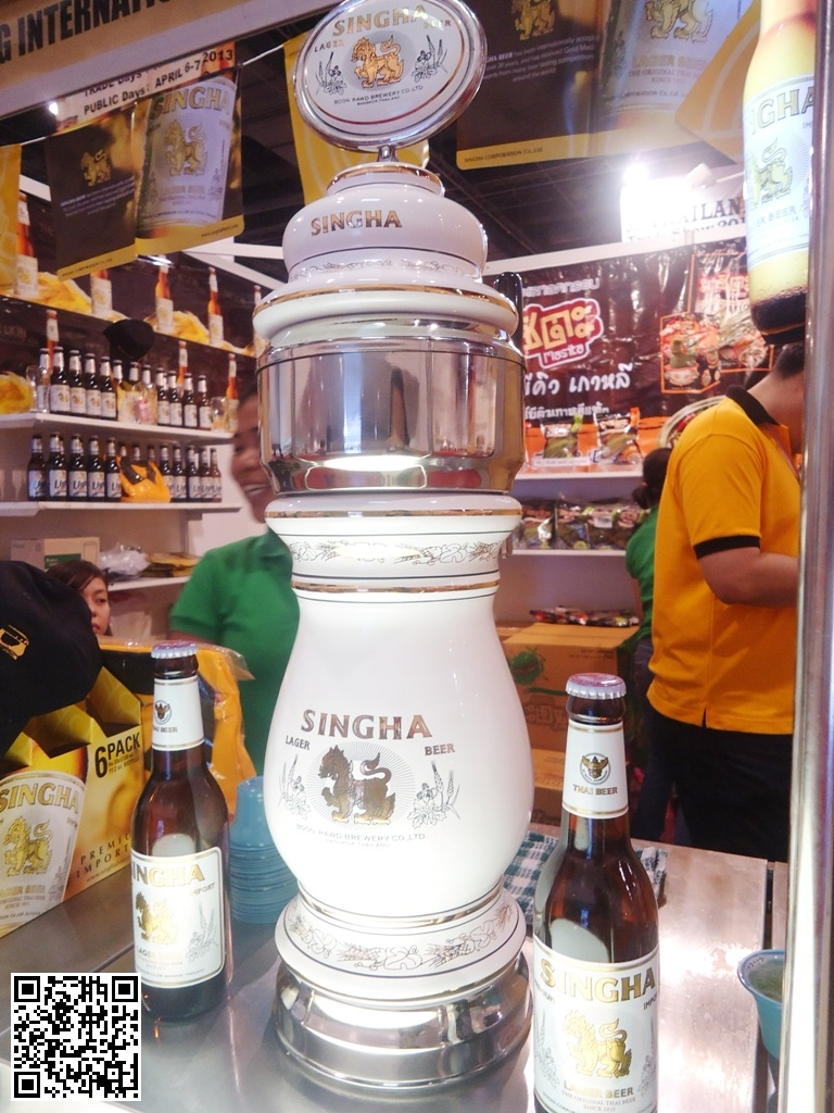 famous Thailand beer, singha