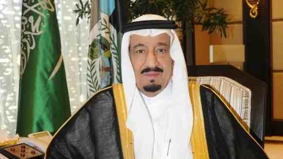 Rey Salman bin Abdulaziz
