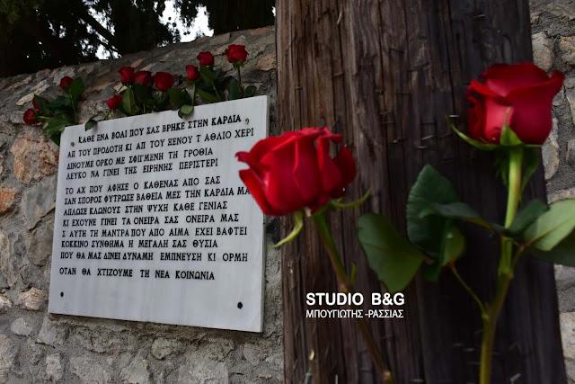 Τίμησαν τους εκτελεσθέντες κομουνιστές αγωνιστές στην μάντρα του νεκροταφείου στο Ναύπλιο (βίντεο)