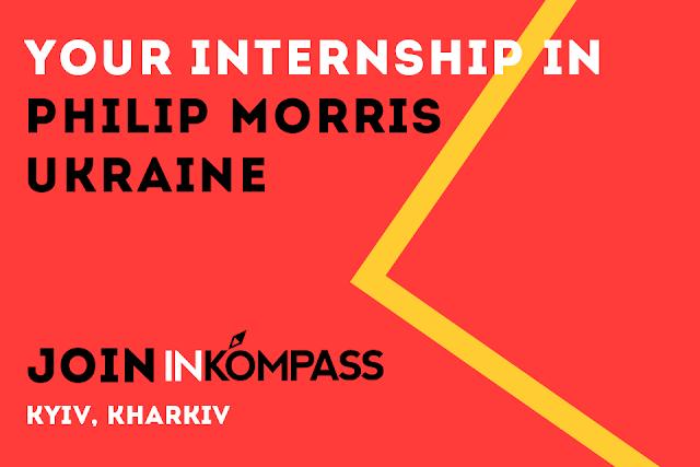 Оплачувана кар'єрна програма INKOMPASS від Філіп Морріс в Україні