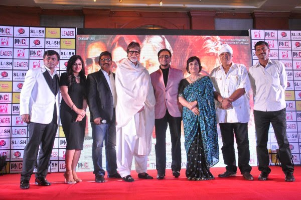 Leader Movie First Look Launch Event