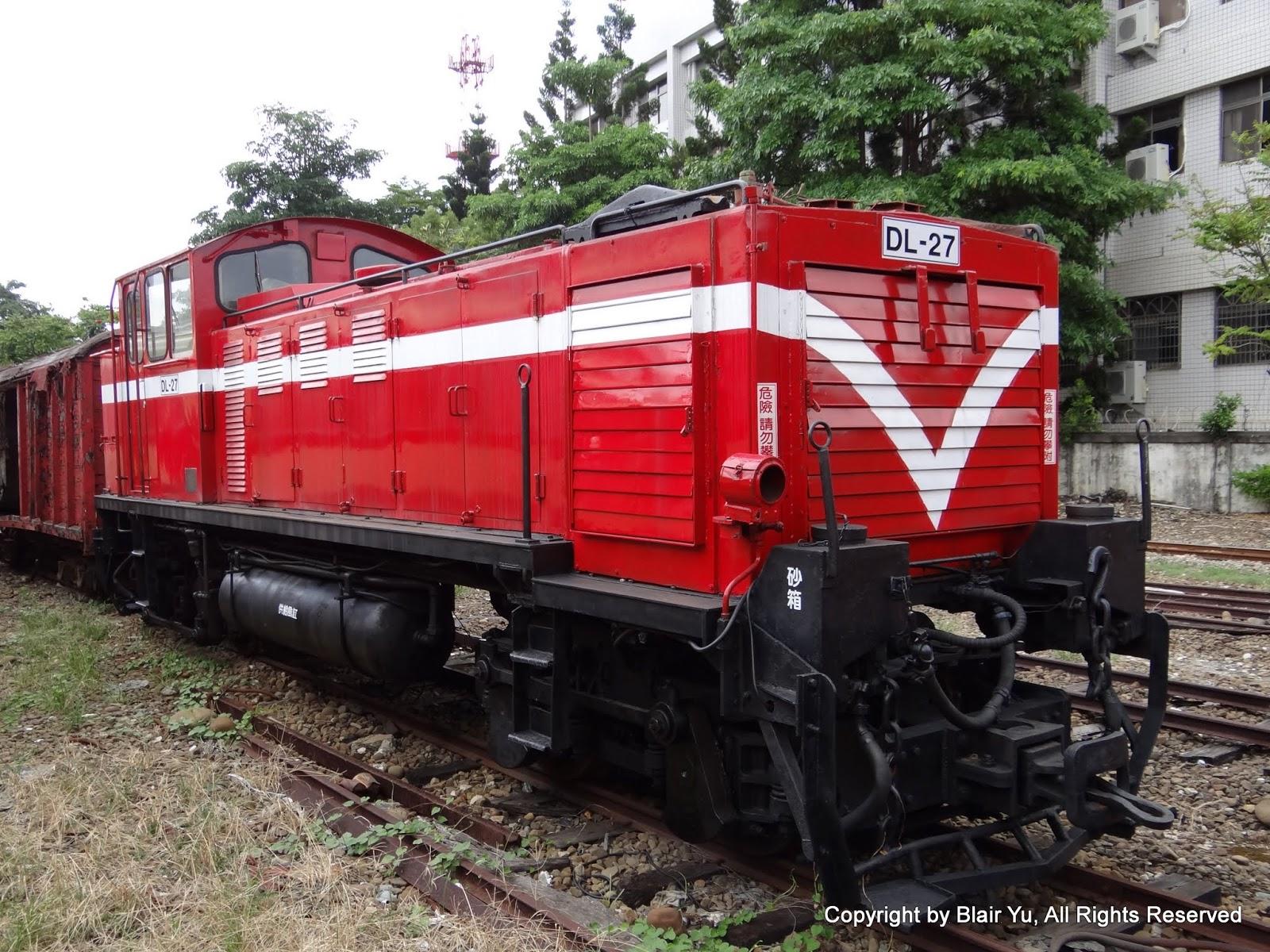 Blair's 鐵道攝影: DL27柴油機車 / Alishan Forest Railway DL27 Diesel Locomotive
