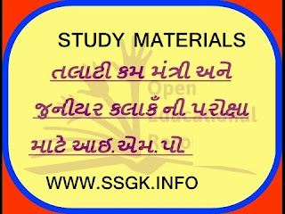STUDY MATERIAL JUNIOR CLERK EXAM TALATI CUM MANTRI