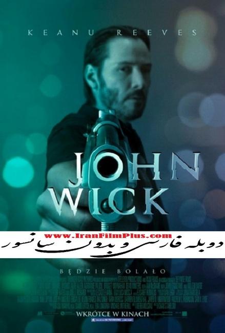 فیلم دوبله: جان ویک (2014) John Wick