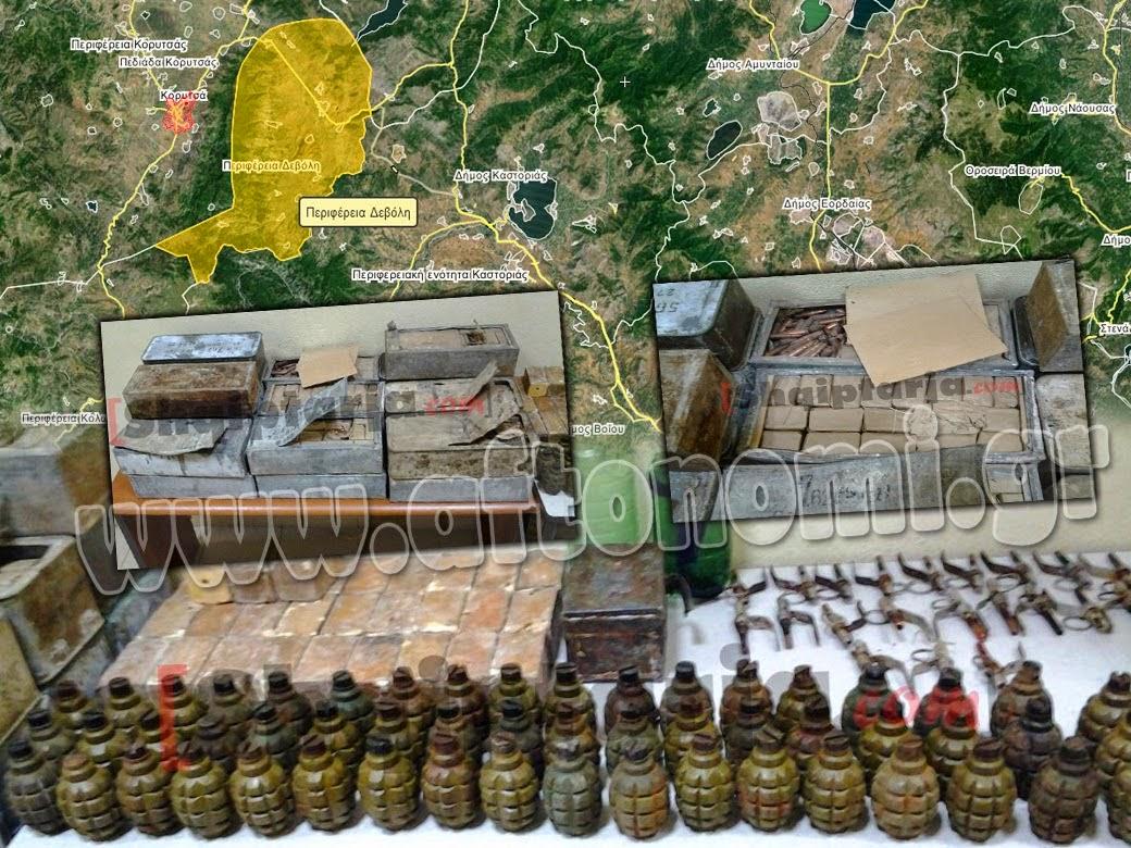 Άρωμα τρομοκρατίας στα σύνορα Αλβανίας - Ελλάδας