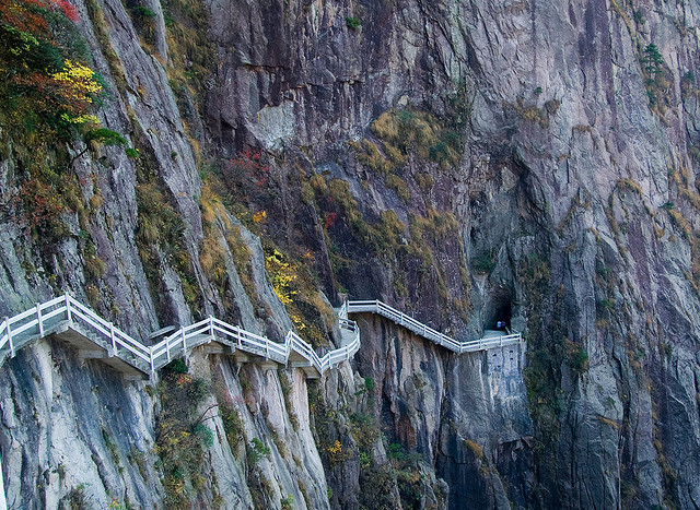 Xihai Grand Canyon, China