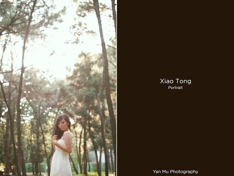 Xiao012- 婚攝, 婚禮攝影, 婚紗包套, 婚禮紀錄, 親子寫真, 美式婚紗攝影, 自助婚紗, 小資婚紗, 婚攝推薦, 家庭寫真, 孕婦寫真, 顏氏牧場婚攝, 林酒店婚攝, 萊特薇庭婚攝, 婚攝推薦, 婚紗婚攝, 婚紗攝影, 婚禮攝影推薦, 自助婚紗