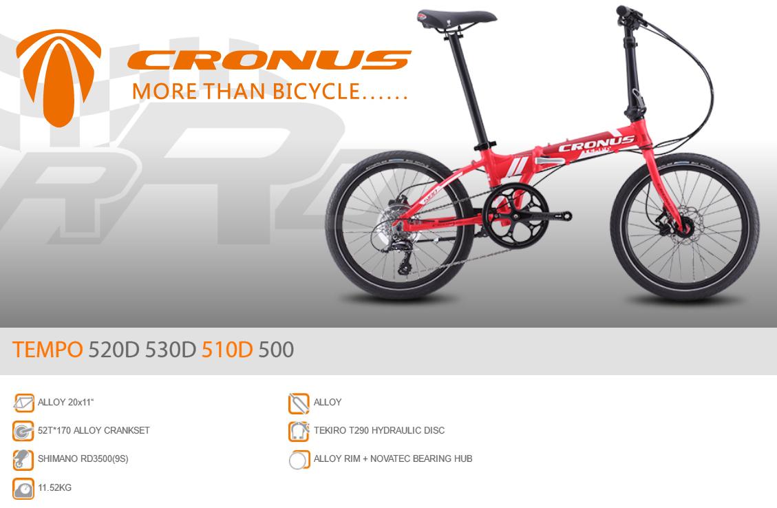 จักรยานพับได้ CRONUS TEMPO 510D