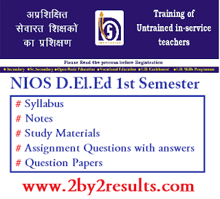 NIOS Deled Exam date Sheet April 2018
