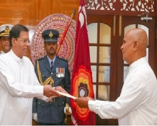 Reginald Cooray appointed Governor of Province