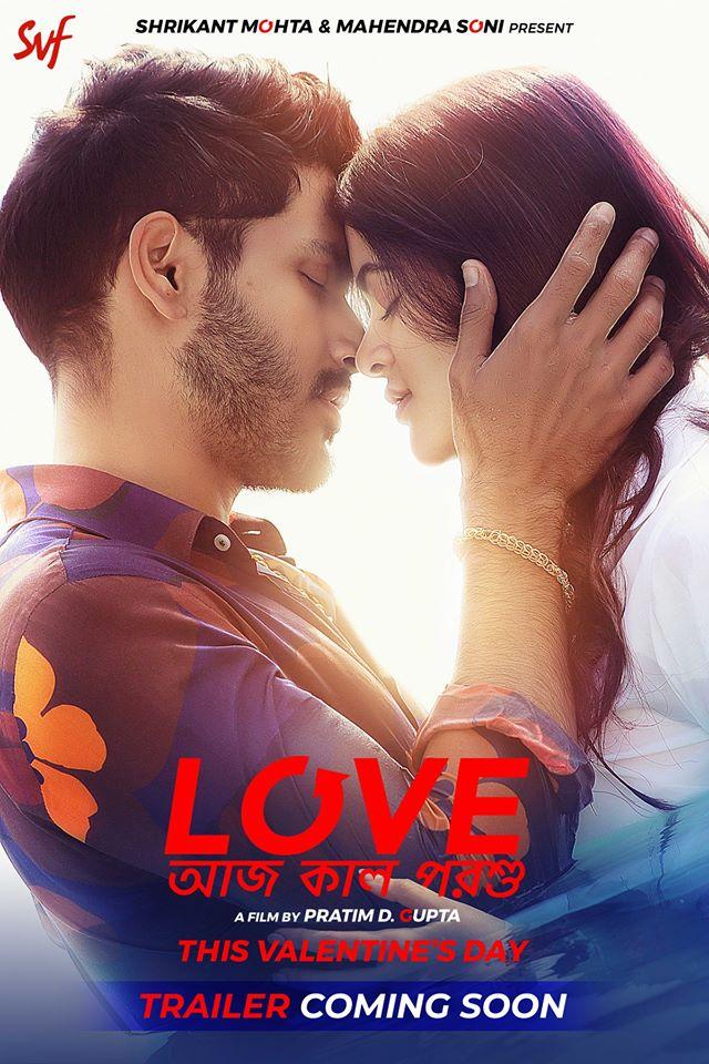 Love Aaj Kal Porshu 2020 Bengali 720p HDRip 700MB ESubs