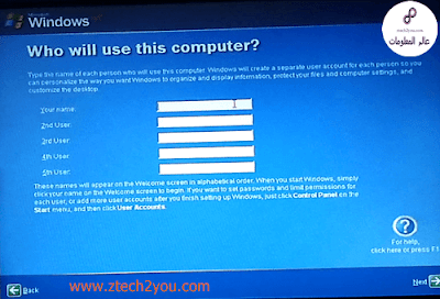 who-will-use-this-computer-ztech2you