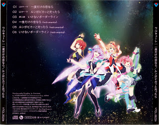 Download Opening and Ending Walküre Full Version