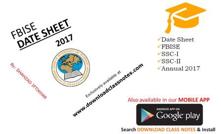 FBISE Islamabad Date Sheet for Annual Exam 2017