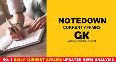 One Liner GK Current Affairs - 19th June 2018