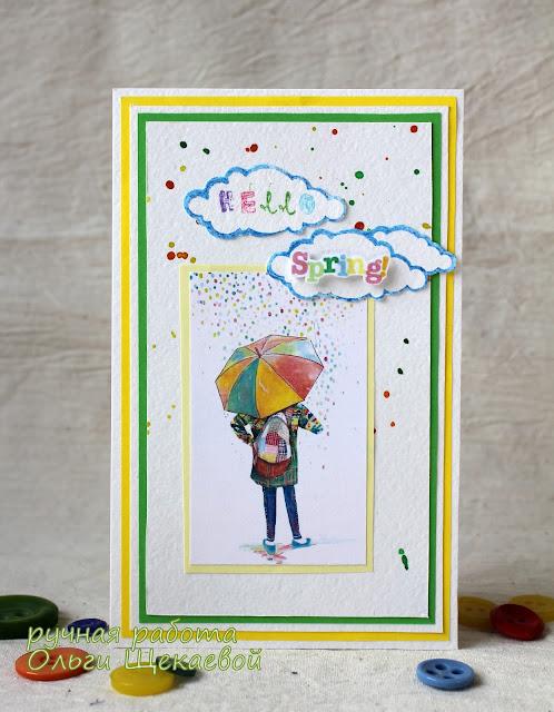 открытка, зонт