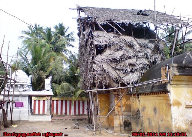 Thepperumanallur siva temple