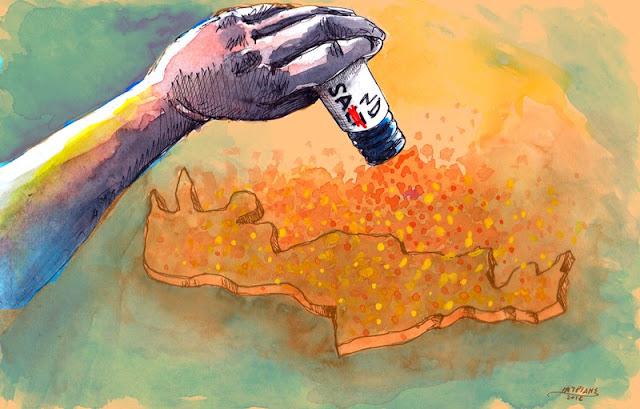 Αφρικανική σκόνη είναι το θέμα της γελοιογραφίας του IaTriDis με αφορμή την επέλαση της Αφρικανικής σκόνης στην Κρήτη.