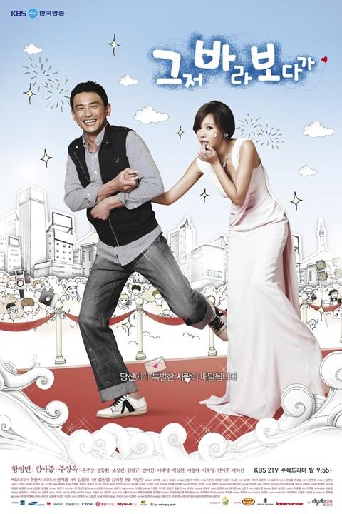 Xem Phim Chồng Hờ Vợ Tạm 2009