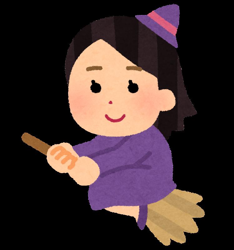 ハロウィンのキャラクター(魔女) | かわいいフリー素材集 いらすとや