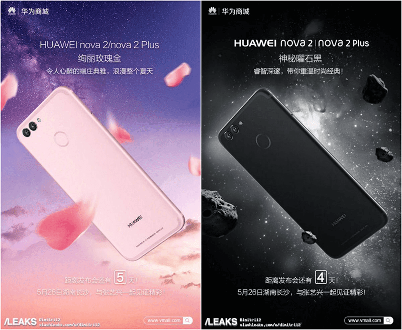 Huawei Nova 2 And Nova 2 Plus Teased, Will Come With A 20 MP Selfie Cam?